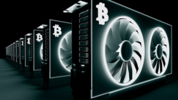 Cryptocurrency Mining Pools